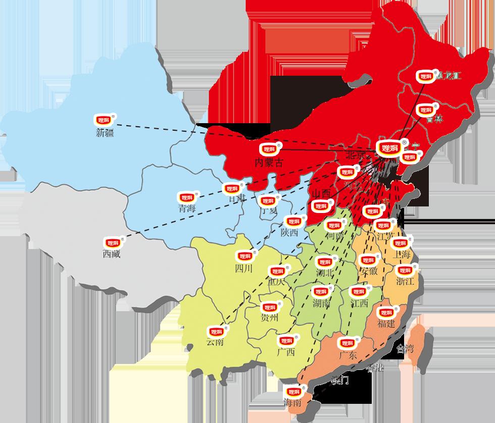 加盟(图1)