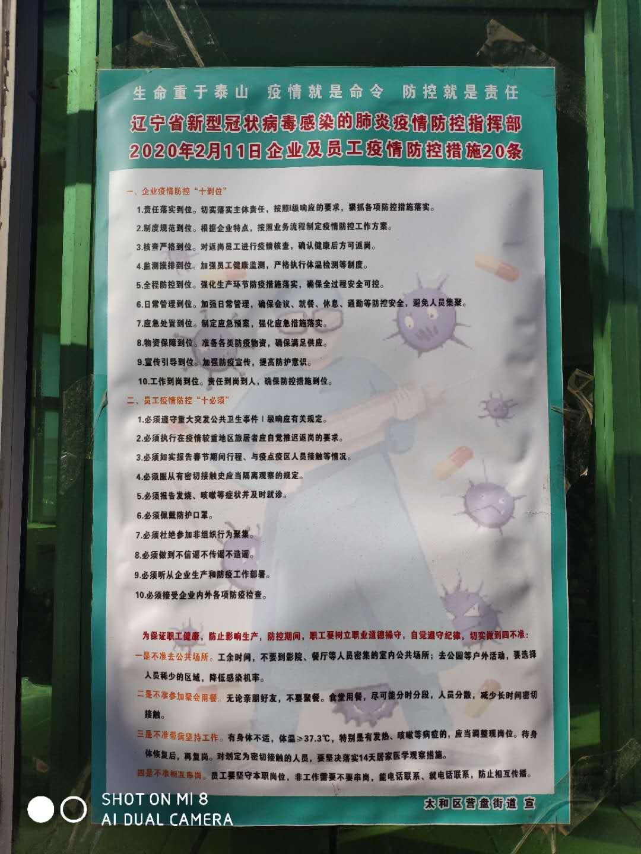 万博man电脑网页版|手机版(图10)